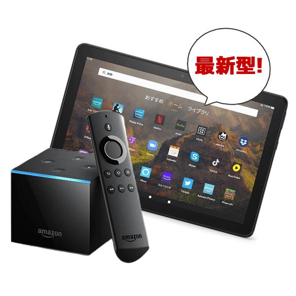 NEW Fire HD 10(第11世代)ブラック & Fire TV Cube - 4K