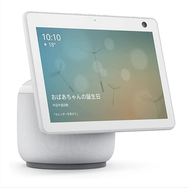 【新型】Echo Show 10(エコーショー10) 第3世代 モーション機能付きスマートディスプレイ with Alexa グレーシャーホワイト