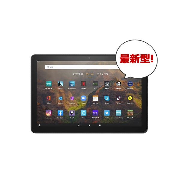 【NEWモデル】Fire HD 10 Plus タブレット 10.1インチHDディスプレイ 32GB ブラック