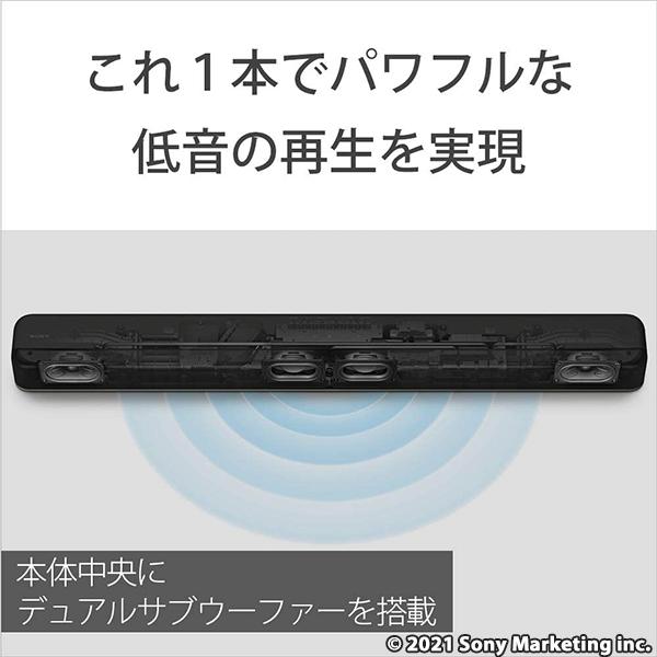 ソニー サウンドバー HT-X8500 デュアルサブウーファー内蔵 4K