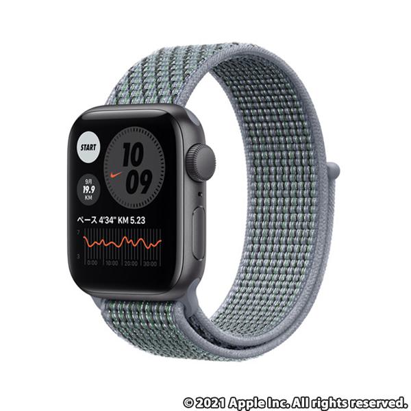 Apple Watch Nike SE (GPSモデル) 40mm スペースグレイ/オブシディアンミストNikeスポーツループ